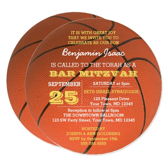 Basketball Gold Round Bar Mitzvah Invitation