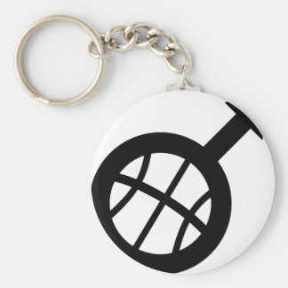 basketball male icon keychain