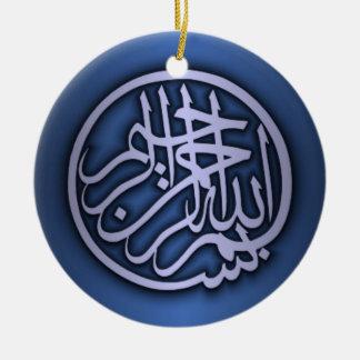 Basmala (Bismillah Phrase) Ceramic Ornament