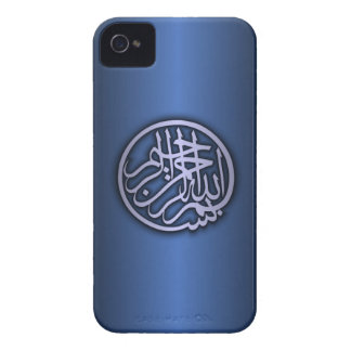 Basmala (Bismillah Phrase) iPhone 4 Case-Mate Case