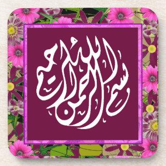 Basmala floral islámico posavaso