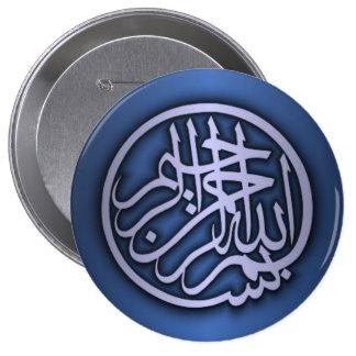 Basmala (frase de Bismillah) Pin Redondo De 4 Pulgadas