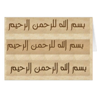 Basmalah Card