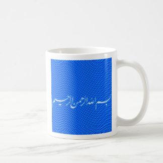 Basmallah 7 taza de café