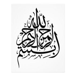Basmallah En nombre de dios más compasivo la ma Membretes Personalizados