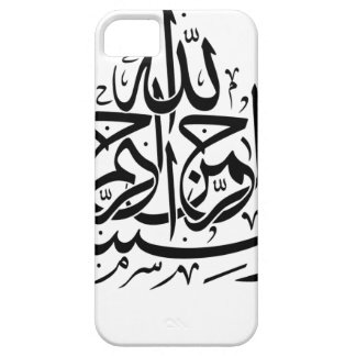 Basmallah: In the name of God, Most Merciful, Most iPhone SE/5/5s Case