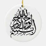 Basmallah: In the name of God, Most Merciful, Most Ornament