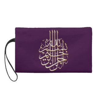 Basmallah musulmán árabe de la escritura de Bismil