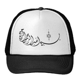 Basmallah-with-najm.jpg Gorras
