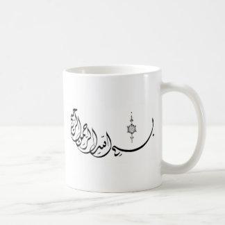 Basmallah-with-najm.jpg Taza