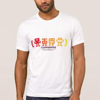 Basso T-Shirt