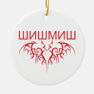 bat cyrillic ceramic ornament