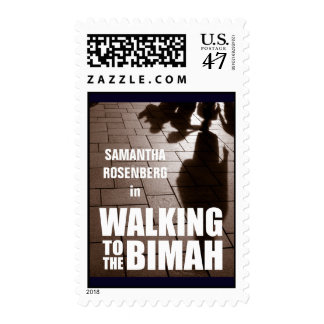 Bat Mitzvah Bimah Stamp, Medium Postage