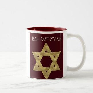 Bat Mitzvah Coffe Mugs