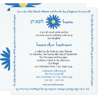 Bat Mitzvah Delightful Daisy Message Text Blue Card