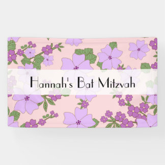 Bat Mitzvah - Flowers, Leaves, Blossoms - Purple Banner