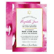 BAT MITZVAH gold star smart pink watercolor invite