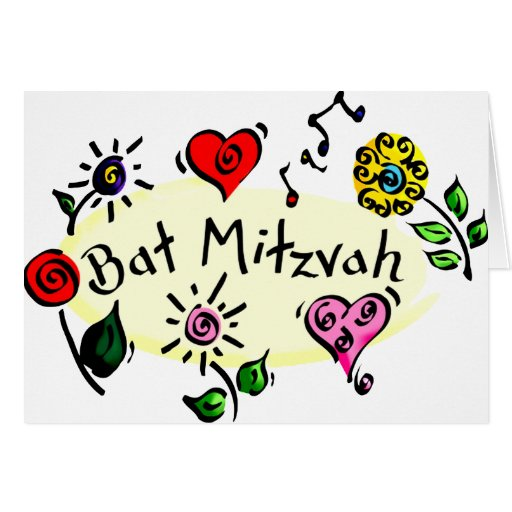 Bat Mitzvah Glamour Lights Greeting Cards Images - Frompo