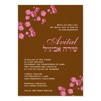 Bat Mitzvah Invitation Avital Pink Blossoms Brown
