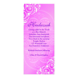 Bat Mitzvah Invitation Hadassah Floral Pink Thin