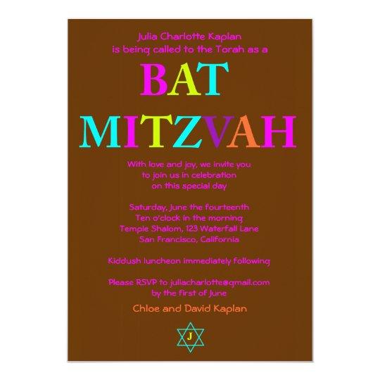 Bat Mitzvah Invitation Julia Charlotte Chocolate