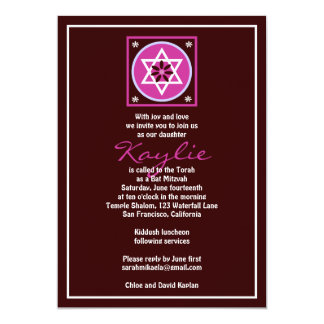 Bat Mitzvah Invitation Kaylie Jewish Star Brown