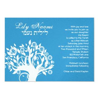 """Bat Mitzvah Invitation Lily Naomi Tree Blue 5"""" X 7"""" Invitation Card"""