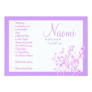 Bat Mitzvah Invitation Naomi Flower Garden Hebrew