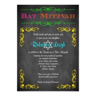 Bat Mitzvah Invitation | Neon Chalkboard