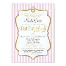 Bat Mitzvah Invitation Pink Gold Elegant Stripe