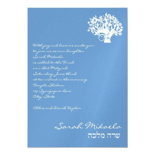 "Bat Mitzvah Invitation Sarah Mikaela Blue Tree 5"" X 7"" Invitation Card"