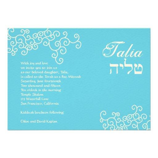 Bat Mitzvah Invitation Talia Blue Hebrew