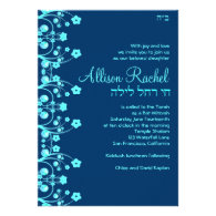 Bat Mitzvah Invitations Allison Flowers Blue 036
