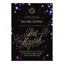 Bat Mitzvah Invitations | Elegant Purple & Gold