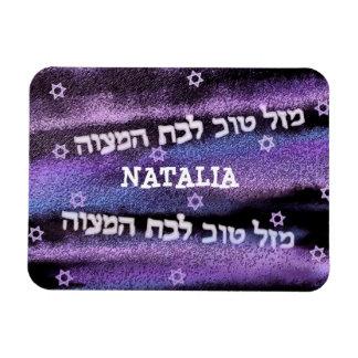 Bat Mitzvah Mazel Tov Premium Magnet