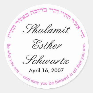 Bat Mitzvah monogram seal Classic Round Sticker