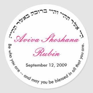 Bat Mitzvah monogram sticker