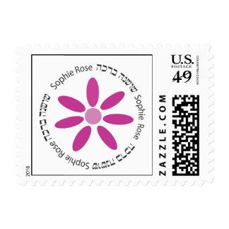 Bat Mitzvah Pink Flower Hebrew Name Circle Postage Stamp