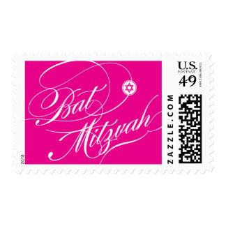 BAT MITZVAH POSTAGE MAILING STAMP :: hot pink