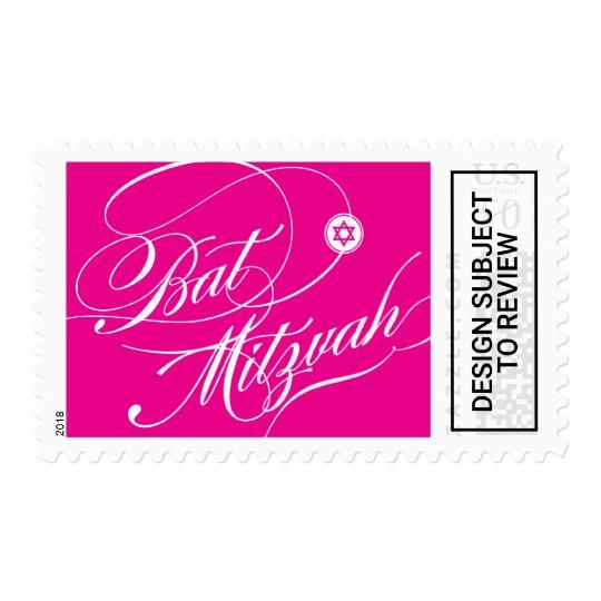 BAT MITZVAH POSTAGE MAILING STAMP Hot Pink