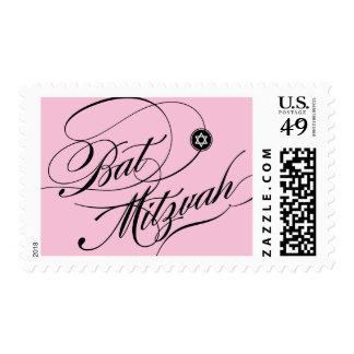 BAT MITZVAH POSTAGE MAILING STAMP :: pale pink