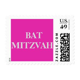 Bat Mitzvah Postage Stamp