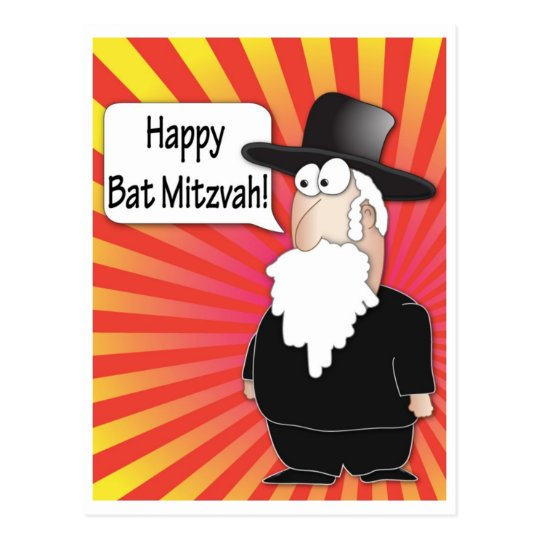 Bat Mitzvah Postcard - Jewish Rabbi Postcard