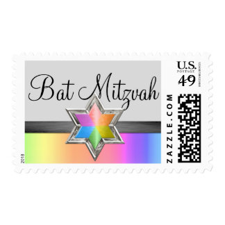 Bat Mitzvah Rainbow and Black Ribbon Silver Star Postage