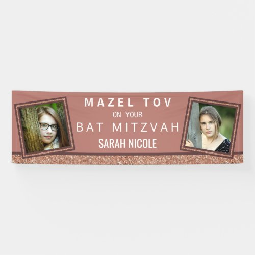 Bat Mitzvah Rose Gold Mazel Tov Add Your Photo Banner