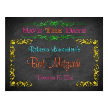 Bat Mitzvah Save The Date Postcard - Chalkboard