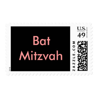 Bat Mitzvah stamps