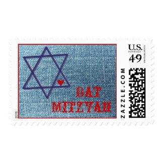 Bat Mitzvah Star/Heart Stamp
