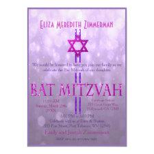 Bat Mitzvah | Star of David | Purple Invitation