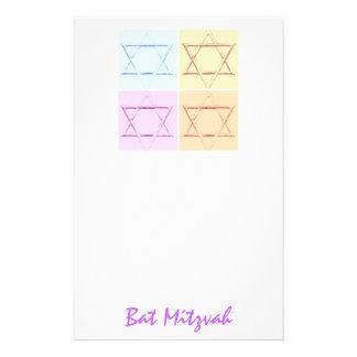 Bat Mitzvah/Star of David Stationery